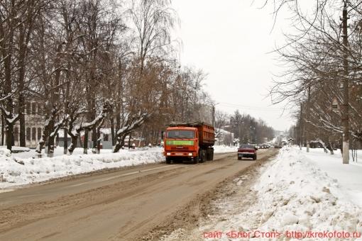 Щёкино зимой 141