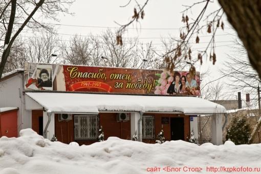 Щёкино зимой 146