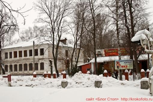 Щёкино зимой 148