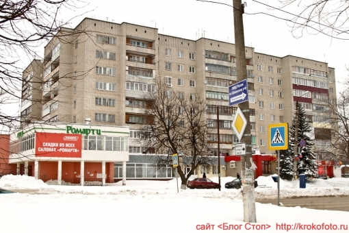 Щёкино зимой 155