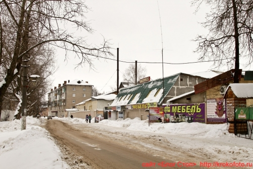 Щёкино зимой 157