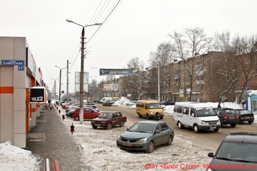 Щёкино зимой 173
