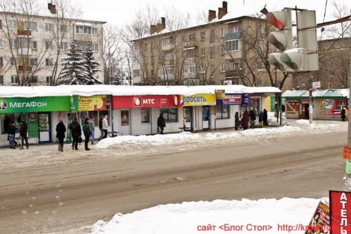 Щёкино зимой 175