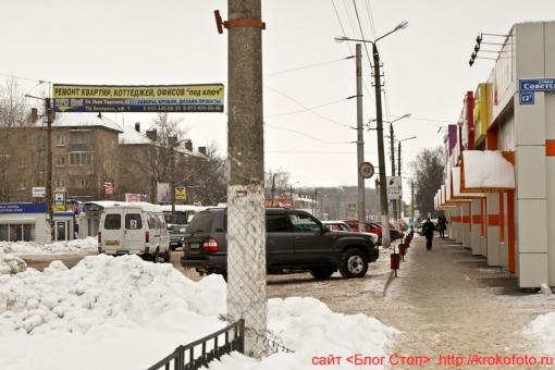 Щёкино зимой 179