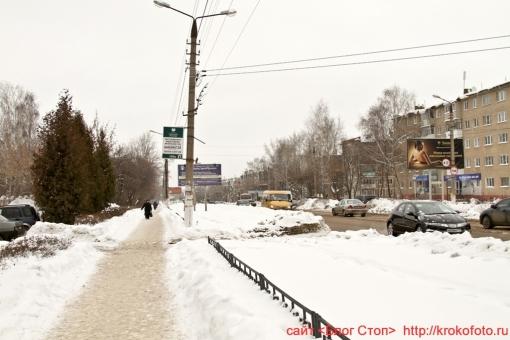 Щёкино зимой 182