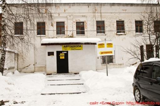 Щёкино зимой 187