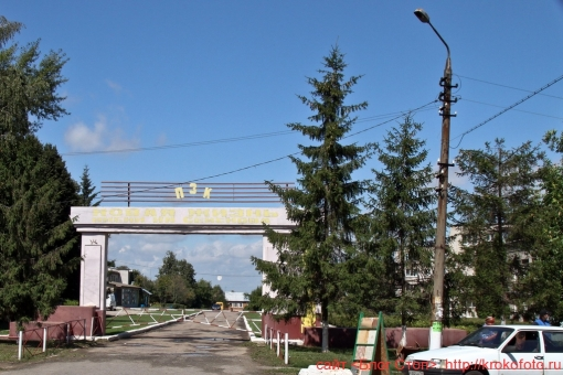 Карамышево 7
