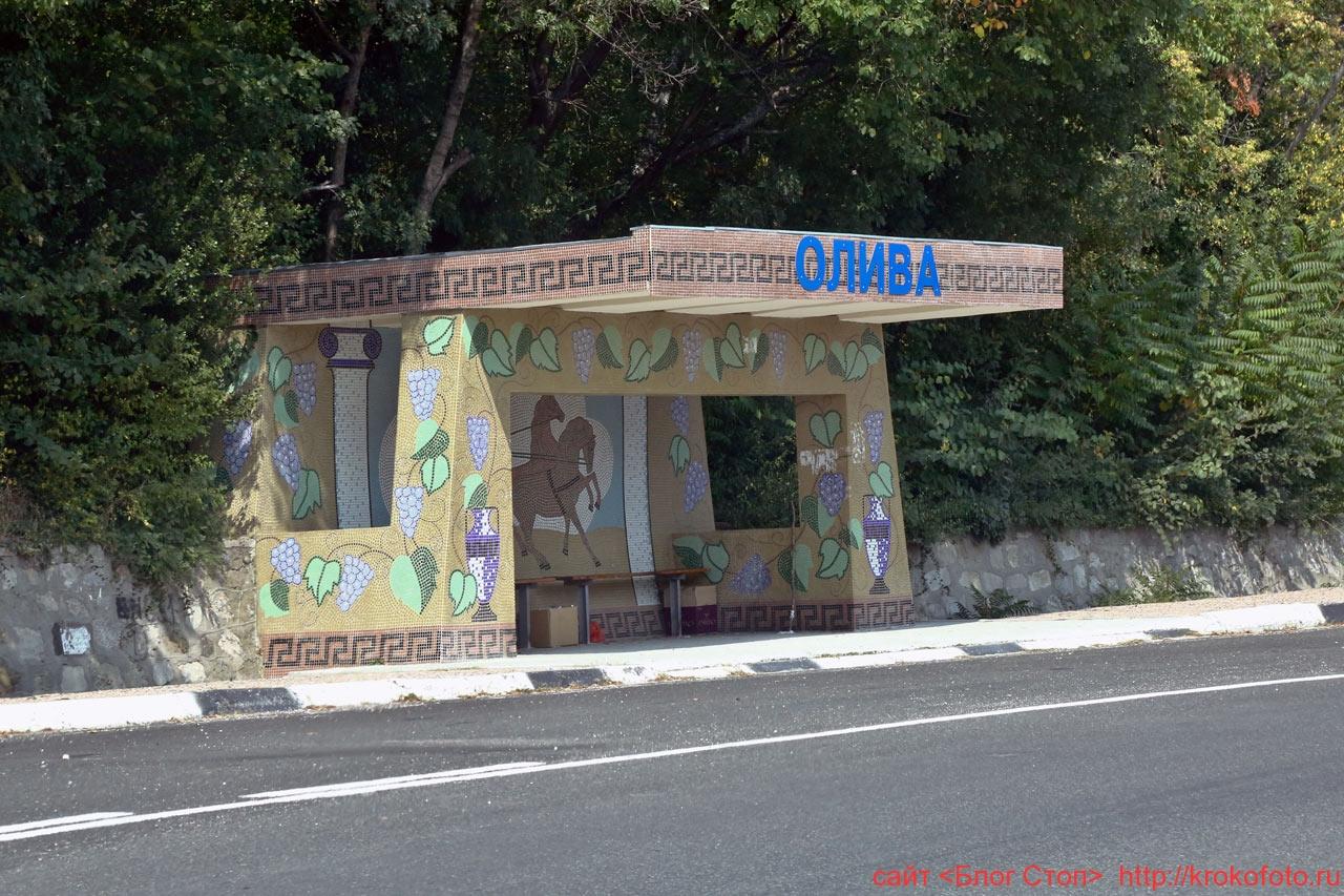 Крым 06