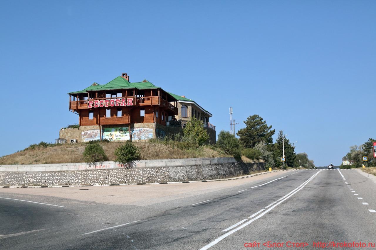 Крым 76