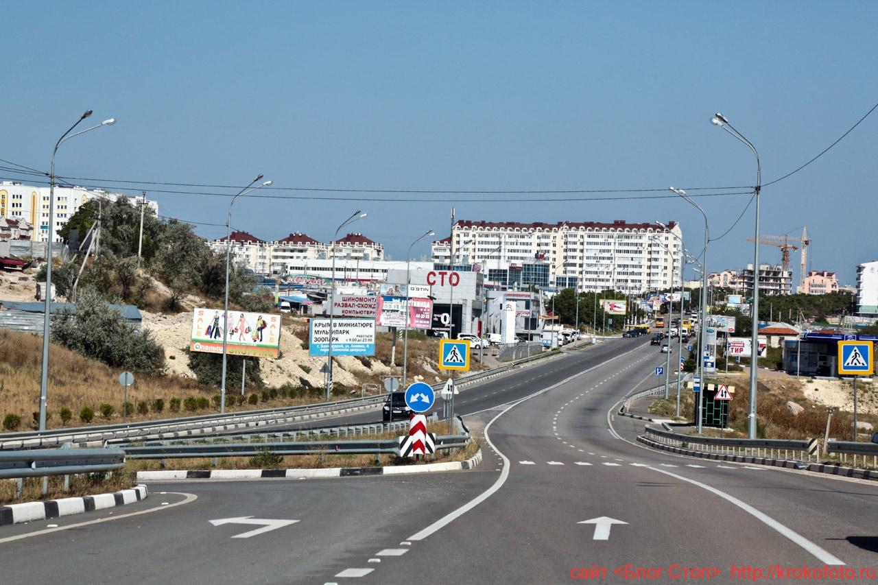 Крым 80