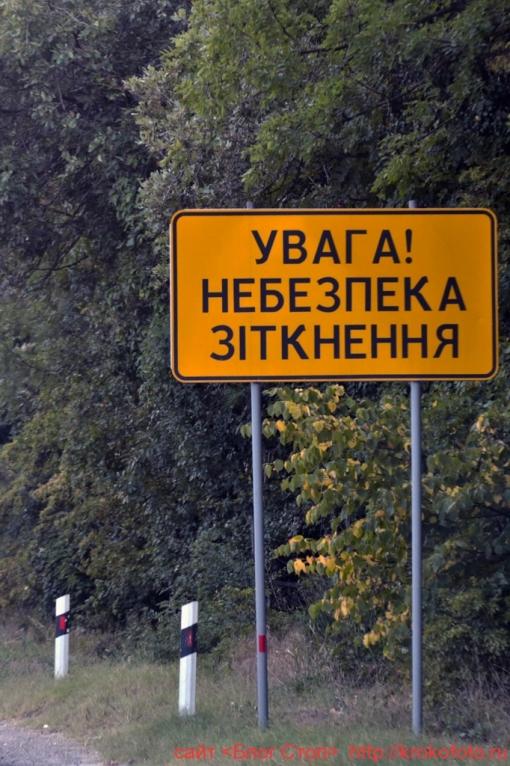 Крым 64