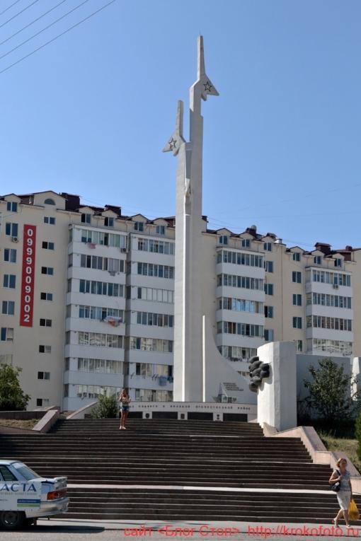 Крым 81