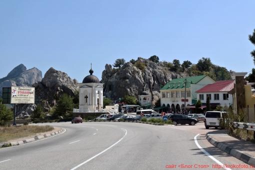 Крым 83