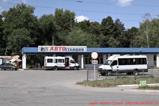 Плавск 32