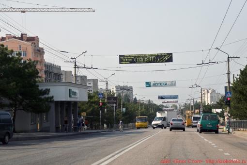 Севастополь 03