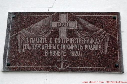 Севастополь 24