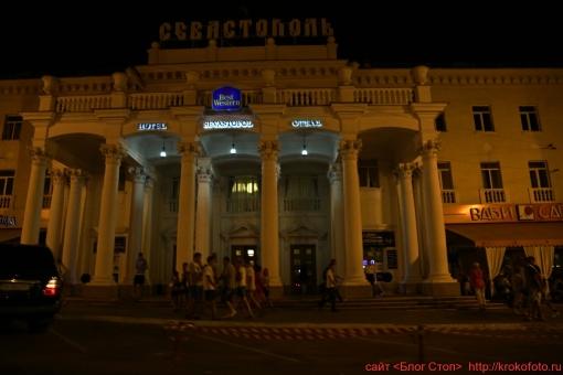 Севастополь 43