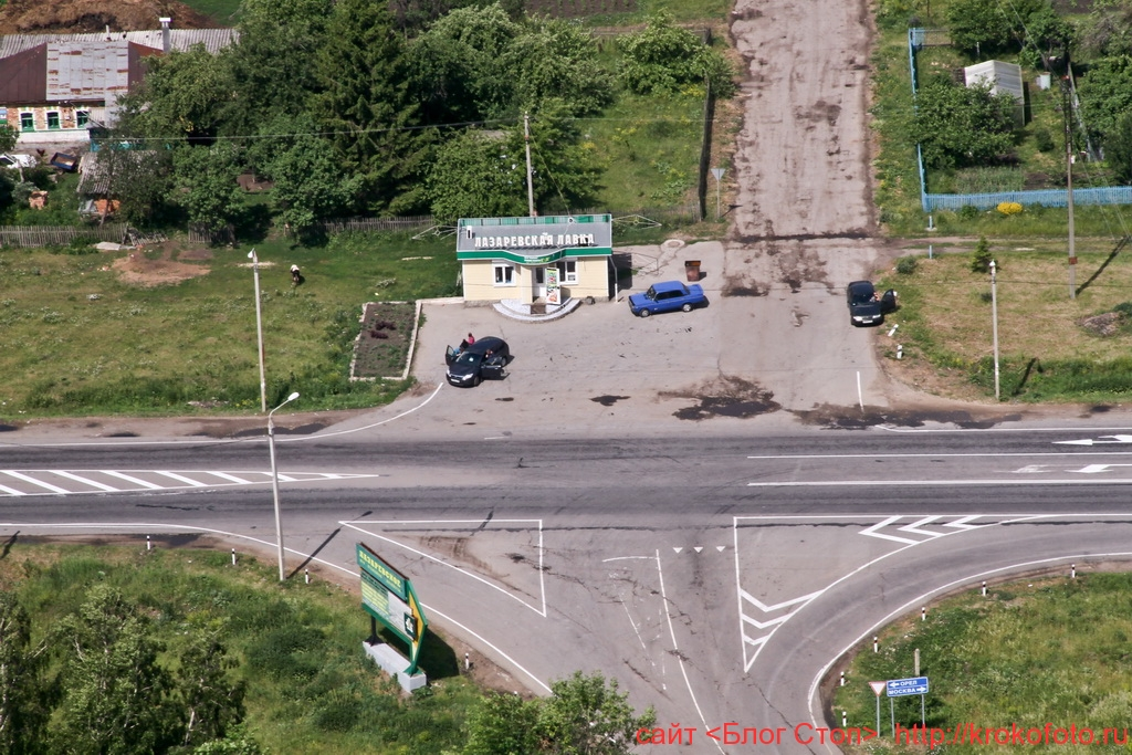 Щёкинский район сверху 61