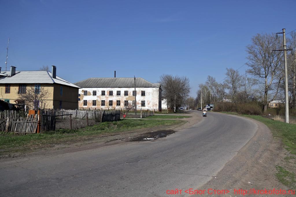 Щёкинский район 58