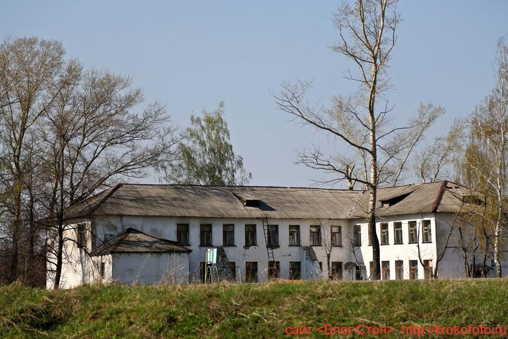 Щёкинский район 59