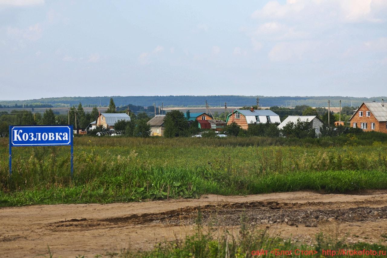 Щёкинский район 64