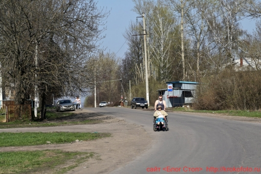 Щёкинский район 57