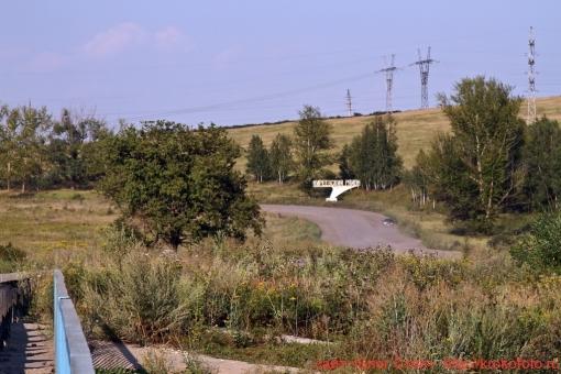 Щёкинский район 4