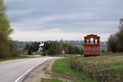 Тульская область 19