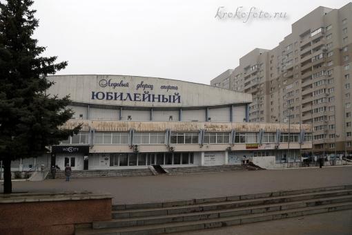 Воронеж 11