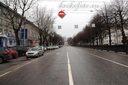 Воронеж 4