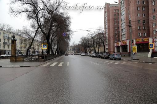 Воронеж 5