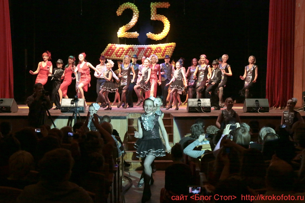 25 летие Восторгу 14