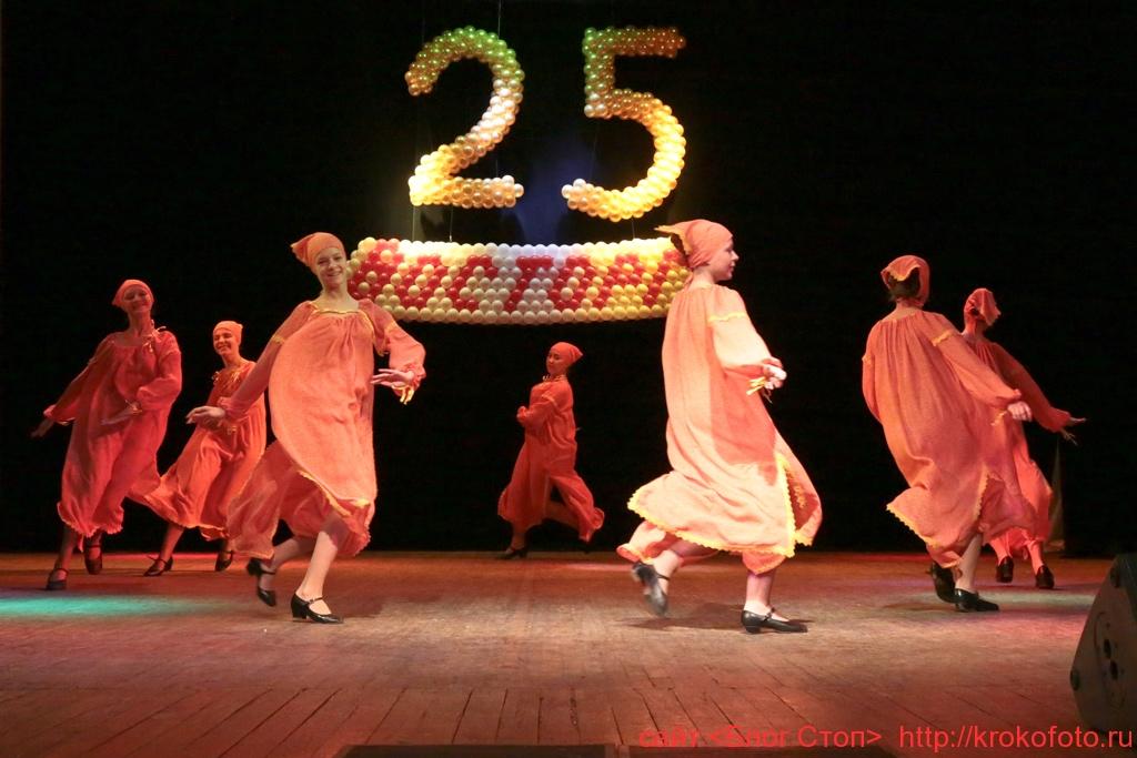 25 летие Восторгу 19
