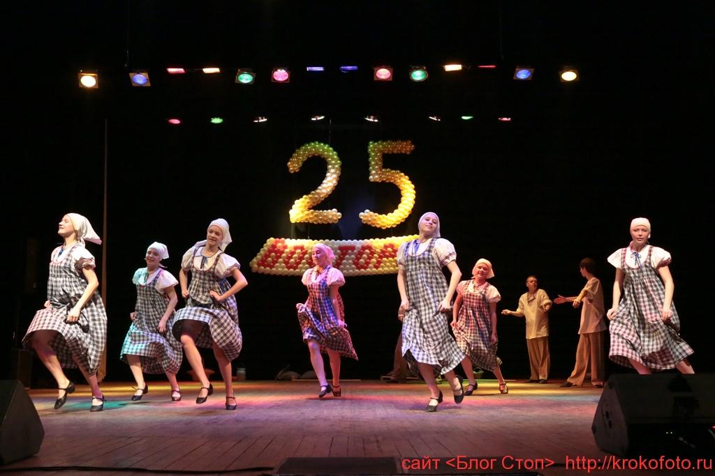 25 летие Восторгу 25
