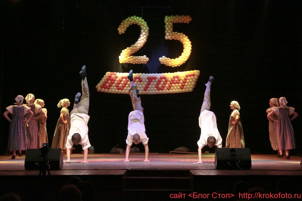 25 летие Восторгу 27
