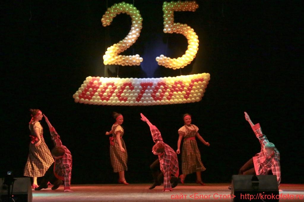 25 летие Восторгу 35