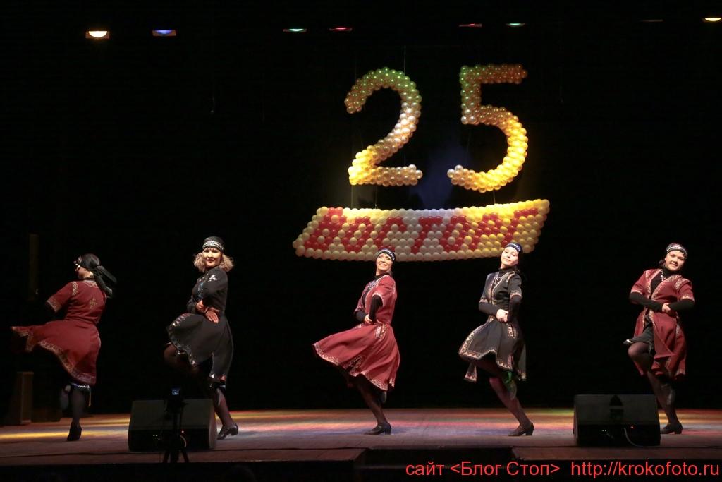 25 летие Восторгу 58