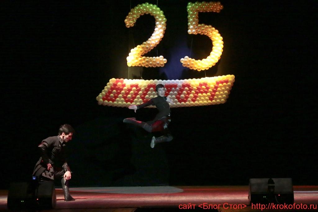 25 летие Восторгу 59