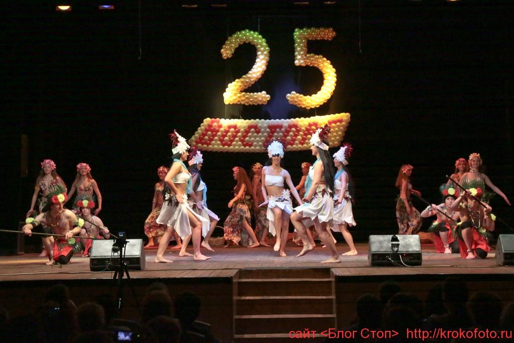 25 летие Восторгу 70