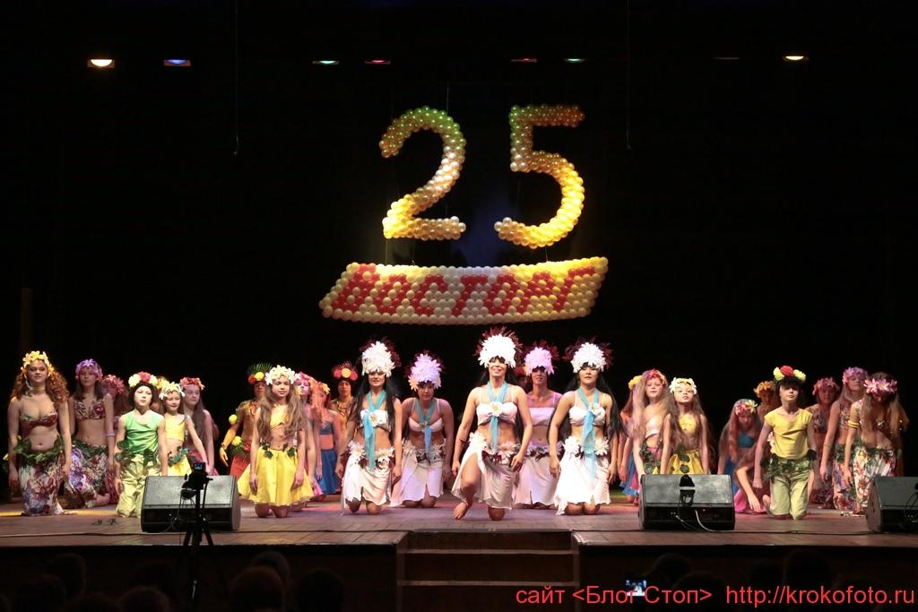 25 летие Восторгу 72