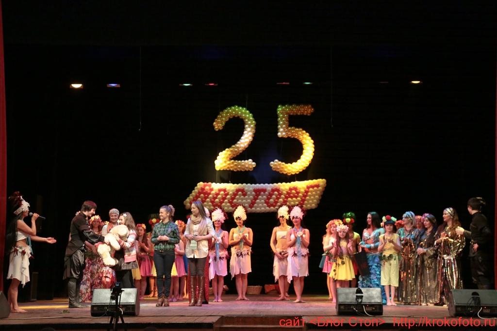 25 летие Восторгу 73
