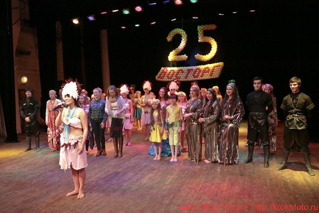 25 летие Восторгу 74