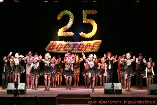 25 летие Восторгу 13