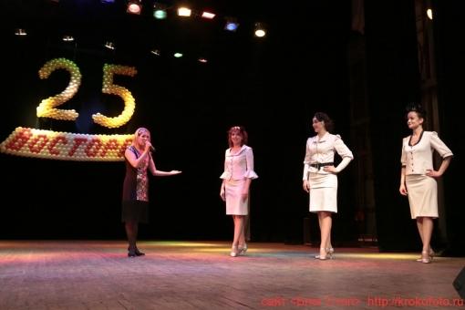 25 летие Восторгу 15