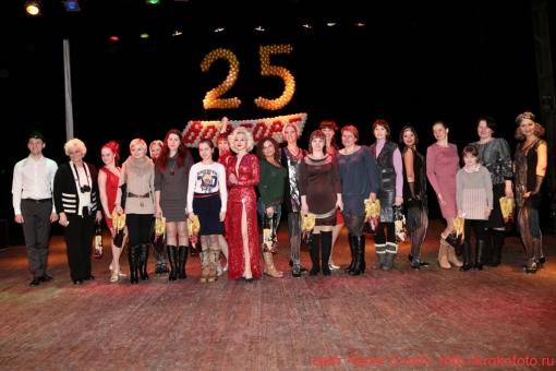 25 летие Восторгу 17
