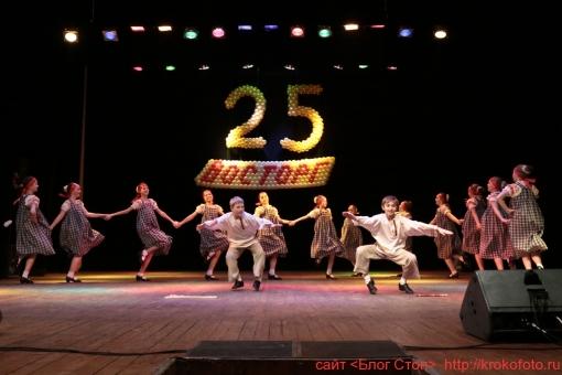 25 летие Восторгу 23