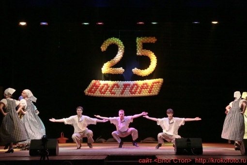 25 летие Восторгу 26