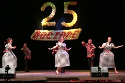 25 летие Восторгу 34