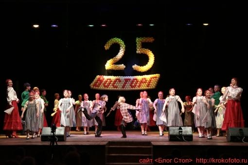 25 летие Восторгу 46