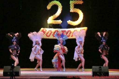 25 летие Восторгу 49